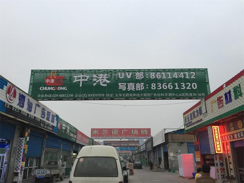 西安中港广告器材连锁 写真部 购买惠普hp d5800写真机